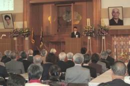 公益財団法人 新日本宗教団体連...