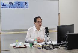 20.08.06/第1回オンライン学習会1823/栗山.JPG